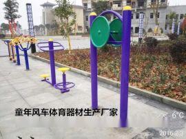 宁乡户外建设乡镇健身器材安装 浏阳小区广场健身器材供货商