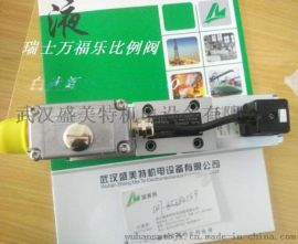 万福乐电磁球阀AS32060B-G24现货