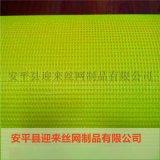 耐碱网格布,内外墙保温网格布,玻纤网格布