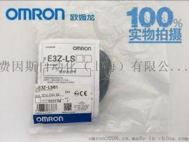 欧姆龙E3Z-LS61 2M方形光电开关NPN输出检测距离20~200mm