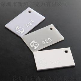 新涛3mm4mm白色双面磨砂亚克力板有机玻璃批发供应
