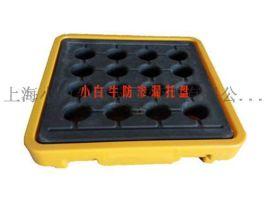 上海闵行区防渗漏托盘  单桶防渗漏塑料托盘