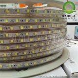 裝修用到的燈帶直接供電廠家直銷