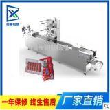 上海玺馨供应全自动拉伸膜食品真空包装机