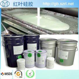 电器产品生产用途液态硅胶