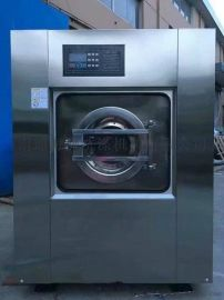洗衣房洗涤设备\宾馆布草洗涤设备\全自动洗衣设备厂家-南通海狮洗涤设备