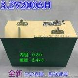 大單體3.2V200AH磷酸鐵鋰電池