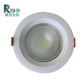 睿创直销白色台阶高档筒灯,商场酒店办公天花照明灯具,3寸7W,4寸10W,5寸15W,6寸20W,8寸30W