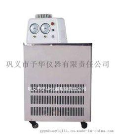 低温循环水真空泵 经济实用一机多用循环泵