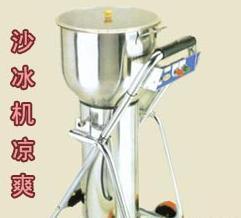 沙冰机 果汁机 大型搅拌机