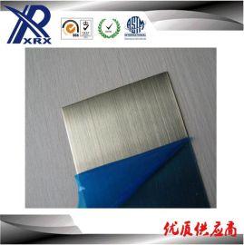 进口精密不锈钢带,SUS430 HL钢板