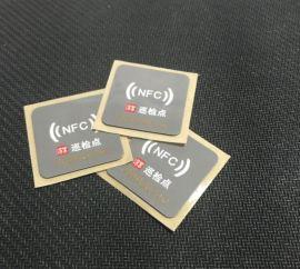 机房设备巡检标签 nfc巡检标签 抗金属巡更标签 rifd电子标签 高频标签