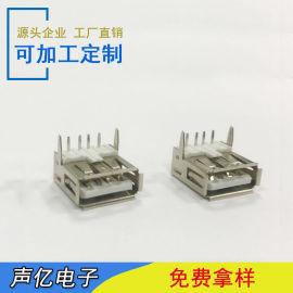 USB 2.0 A.F DIP 90°无盖卷边母座