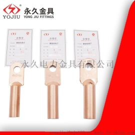铜接线端子DT-185平方 铜鼻子厂家