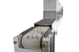 微波虾米膨化机  微波虾米膨化设备  微波膨化机  广州微波虾类膨化机  食品微波膨化机  微波机