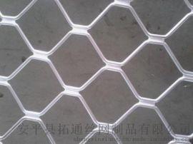 厂家** 铝网 铝合金美格网 铝板网 铝防盗网