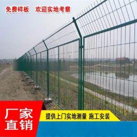 铁路防护栅栏 湛江驾校铁丝网护栏厂家 肇庆围栏网现货