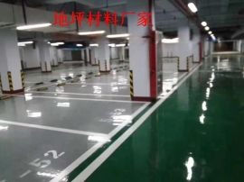 山东淄博环氧砂浆地坪涂料生产厂家