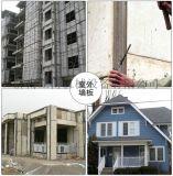 轻质墙板生产线 高效 省工