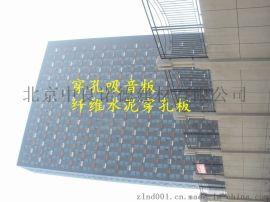 穿孔吸音天花板,穿孔纤维水泥压力板