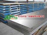 高耐磨440c不锈钢棒价格 440C不锈钢板材