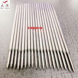 304不锈钢毛细管变径加工 温度计变径探针管