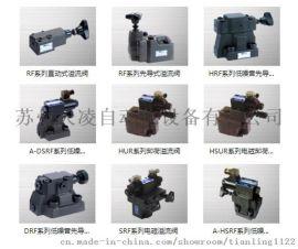 台湾HP电磁阀SWD-G03-B2台湾HP液压阀SWD-G03-B3