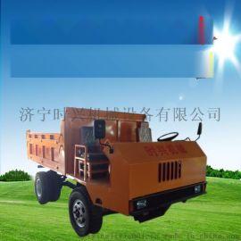 5吨后驱农用双缸运输翻斗车 拉土方专用自卸车
