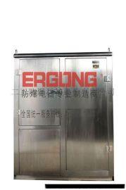 控制加热泵启动停止左右结构正压型防爆柜