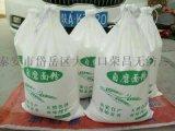白山无纺布面粉袋石磨面粉包装袋厂家直销