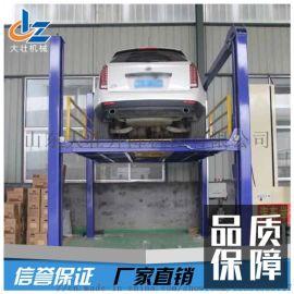 汽车举升机 汽车维修设备升降机 升降货梯 电动升降机