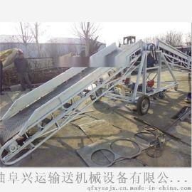 PVC爬坡皮带输送机 带式输送机生产厂家曹