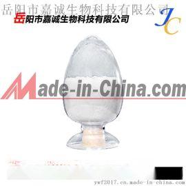 甲基硅酸 建筑填充剂甲基硅酸 CAS1185-55-3