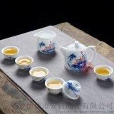 供應商務禮品定做景德鎮茶具