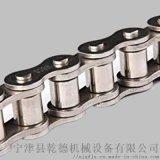 工业链条 传动链 国标链条现货 不锈钢材质