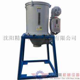 沈阳厂家出售塑料干燥机 100E高效颗粒料烘干机