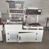 热收缩包装机 POF膜包装机