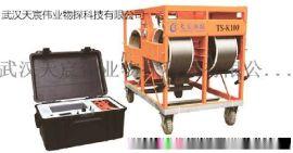 TS-K100QC(B)全自动超声成孔成槽检测仪