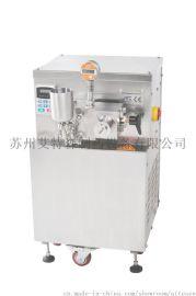 制剂专用型高压均质机AH-2010