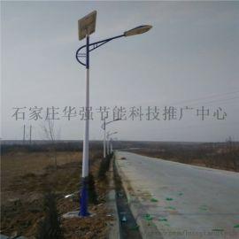 石家庄太阳能路灯,太阳能路灯厂家,道路照明铝制灯头