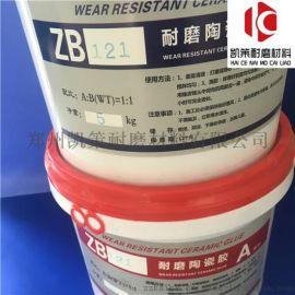 耐磨陶瓷胶 烟道用陶瓷片专用胶 环氧树脂胶