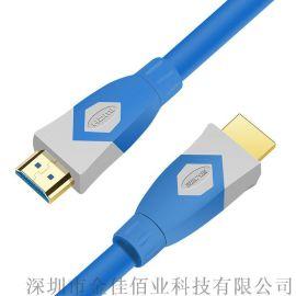 深蓝大道HDMI线电脑电视投影仪连接线H306