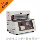 固体药用复合硬片热合强度检测仪
