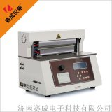 固體藥用複合硬片熱合強度檢測儀