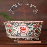 景德镇陶瓷创意碗高脚防烫面碗大碗仿古寿碗 家用饭碗