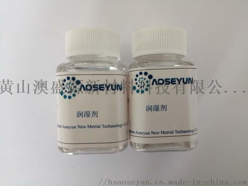 非硅消泡剂AMA-300X