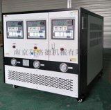 压花机辊筒油加热器