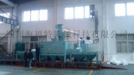 厂家直销不锈钢板输送喷砂机