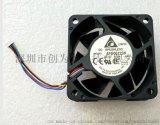 AFB0612SH电源专用风扇