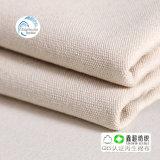 生产直销68*38再生棉布GRS认证棉布梭织帆布GOTS有机棉布马丁胚布